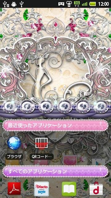 [キラ姫専用テーマ]Fairy Antiqueのスクリーンショット_3