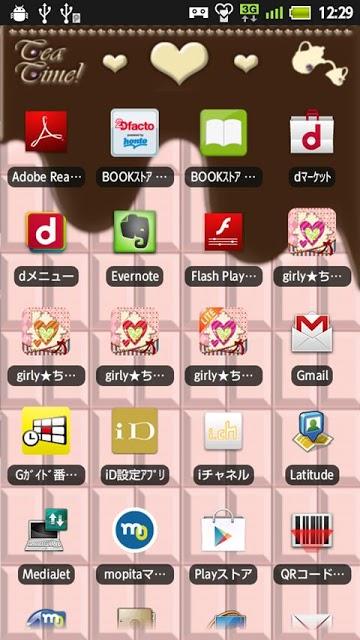 [girly★ちぇんじ]Tea Time Navy typeのスクリーンショット_2