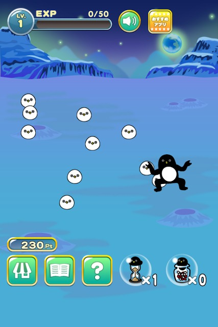 とりじん-ナゾの未確認生物の放置育成ゲーム【無料】のスクリーンショット_5