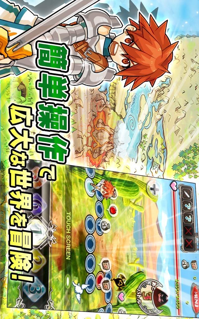 戦略凸破★バトルオブエンジェル【戦略デッキバトルRPG】のスクリーンショット_4