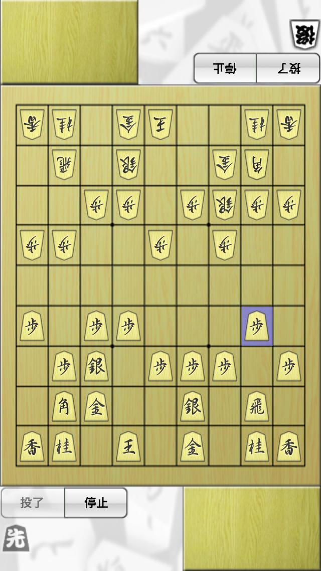 将棋盤のスクリーンショット_2