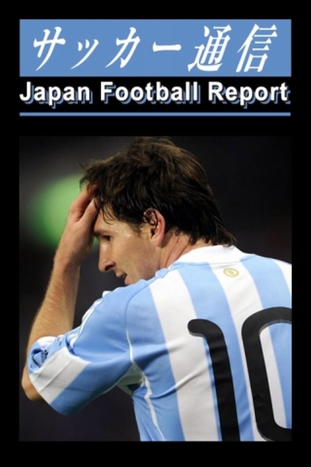 サッカー通信Graphicのスクリーンショット_1