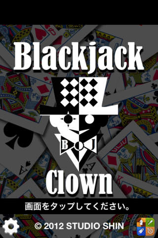 Blackjack Clownのスクリーンショット_1