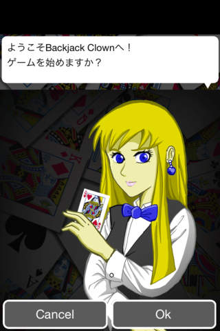 Blackjack Clownのスクリーンショット_2