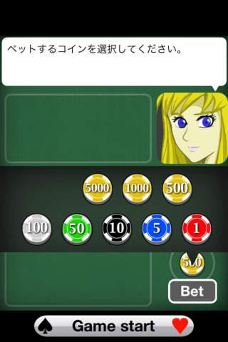 Blackjack Clownのスクリーンショット_3