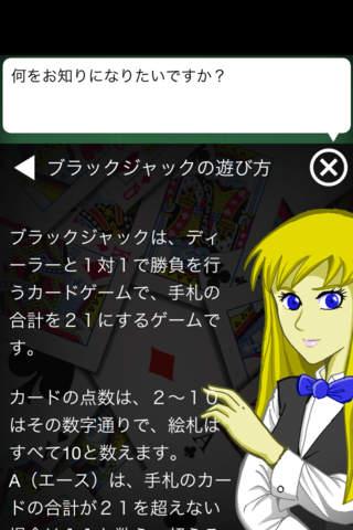 Blackjack Clownのスクリーンショット_5