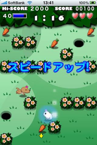 Rabbit Mazeのスクリーンショット_2