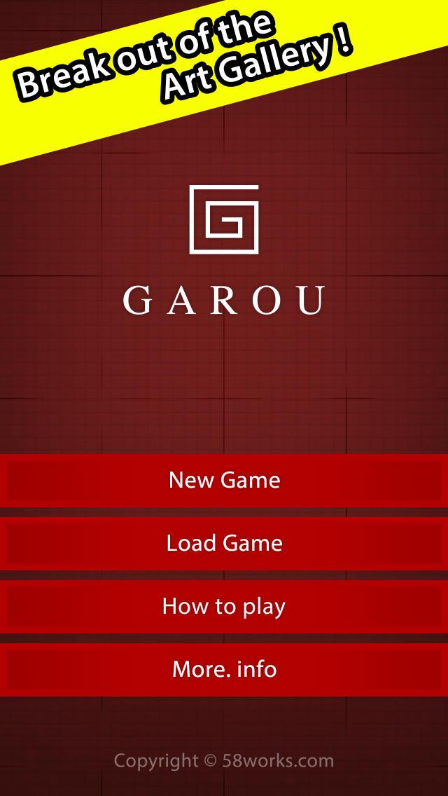 脱出ゲーム GAROUのスクリーンショット_1