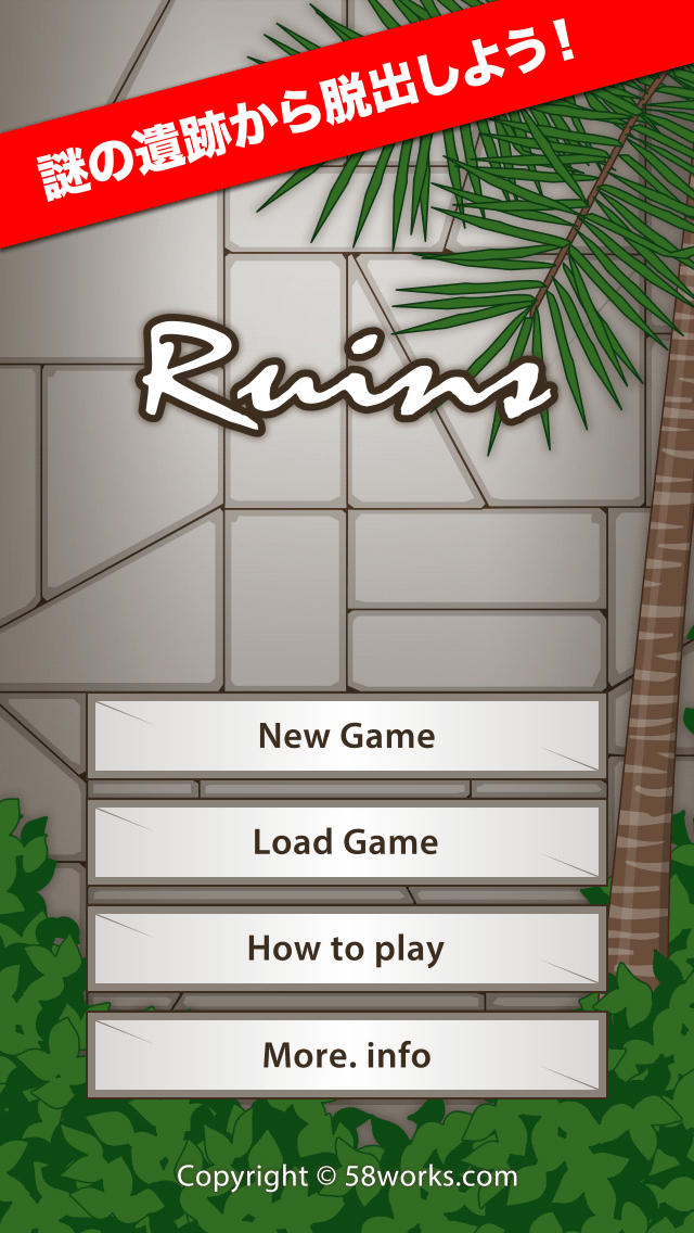 脱出ゲーム Ruinsのスクリーンショット_1