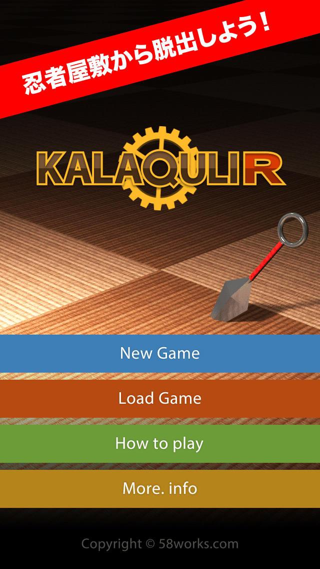 脱出ゲーム KALAQULI Rのスクリーンショット_1