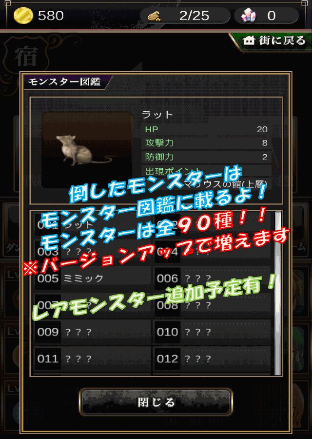 ハクスラRPG! ルナティックダンジョンのスクリーンショット_5