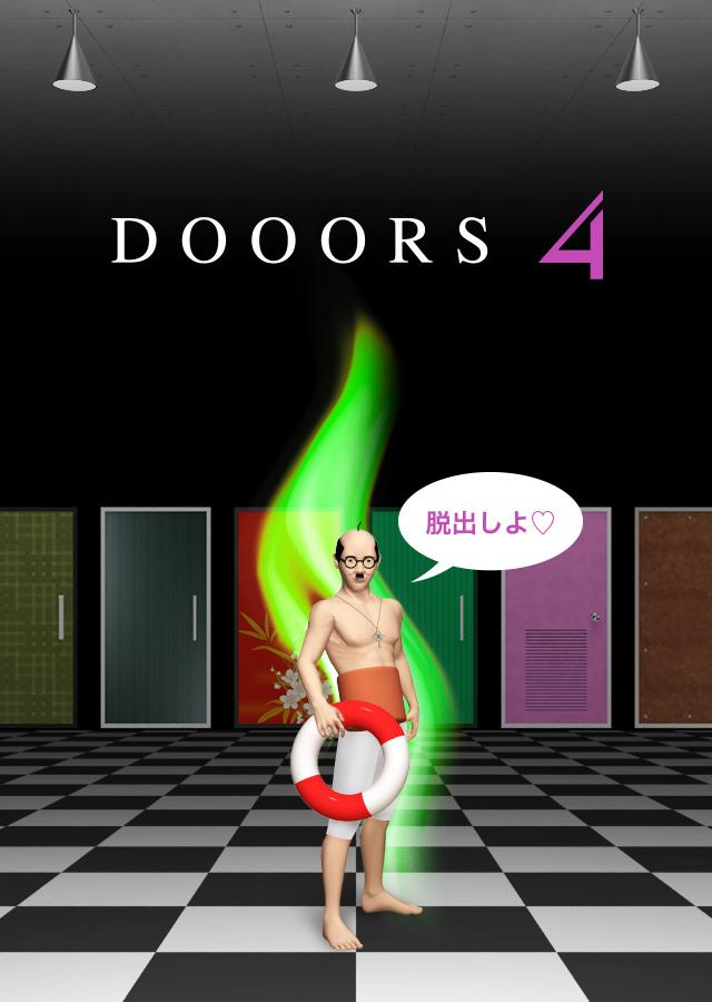 DOOORS 4のスクリーンショット_1