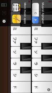 ピアノWのスクリーンショット_2