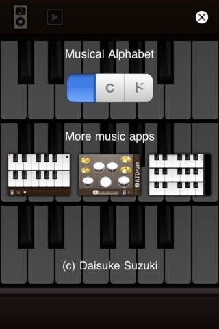 ピアノVのスクリーンショット_2