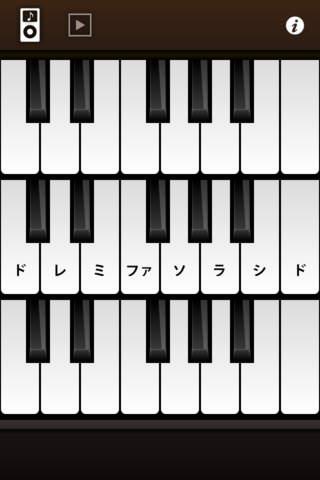 ピアノVのスクリーンショット_4