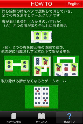 四川省 二角取り  Liteのスクリーンショット_2