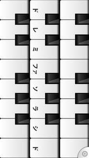 ピアノ3!のスクリーンショット_2