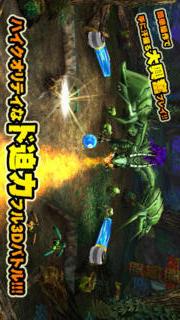 ドラゴンクラッシュのスクリーンショット_2
