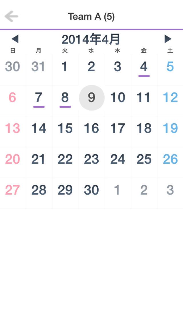 Team Scheduler -今を共有するスケジューラー- 簡単操作で予定をメンバーと共有するアプリのスクリーンショット_4
