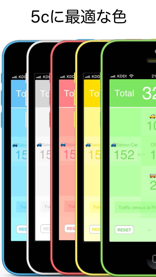 Flick Counter(読み上げ対応の数取器):フリック操作で画面を見ずに計測できるカウンターのスクリーンショット_4