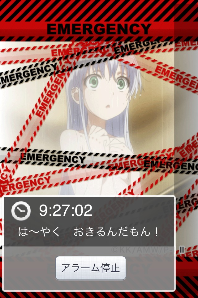 とあるインデックスの目覚時計のスクリーンショット_3