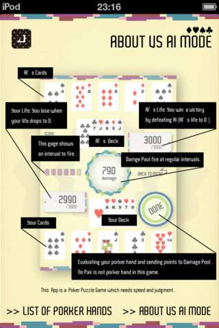 Volatile Poker.のスクリーンショット_4