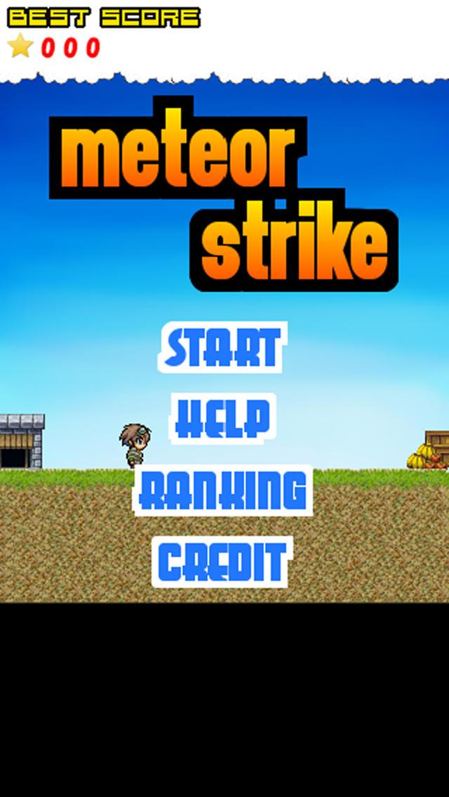 メテオストライク -簡単操作な回避アクションゲーム-のスクリーンショット_1