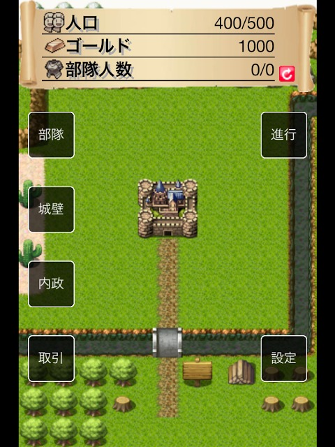 防衛RPGのスクリーンショット_2