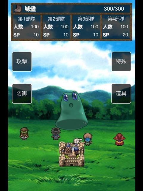 防衛RPGのスクリーンショット_4
