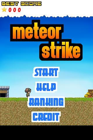 メテオストライクのスクリーンショット_1