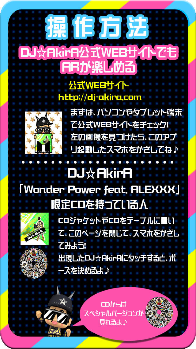 DJ AkirA with BUDOGのスクリーンショット_2
