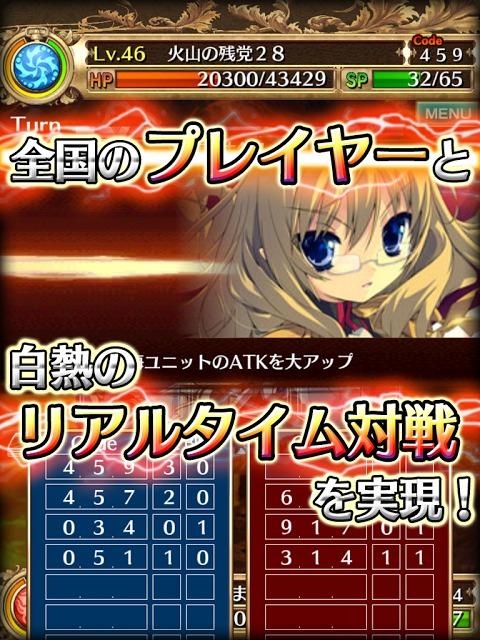 閃光神姫イージスコード【オンライン対戦カードRPG】のスクリーンショット_4