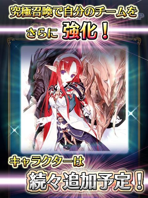 閃光神姫イージスコード【オンライン対戦カードRPG】のスクリーンショット_5