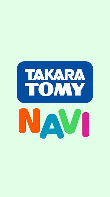 タカラトミーNAVIのスクリーンショット_1