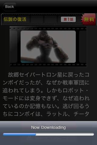 アニメ&動画のスクリーンショット_3