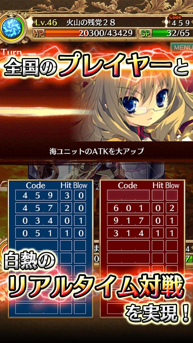 閃光神姫イージスコード【オンライン対戦カードRPG】のスクリーンショット_3