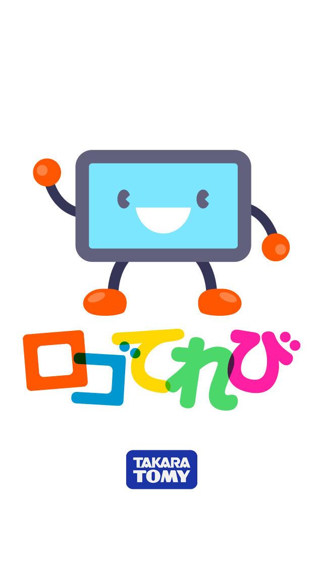 ロゴてれびのスクリーンショット_5