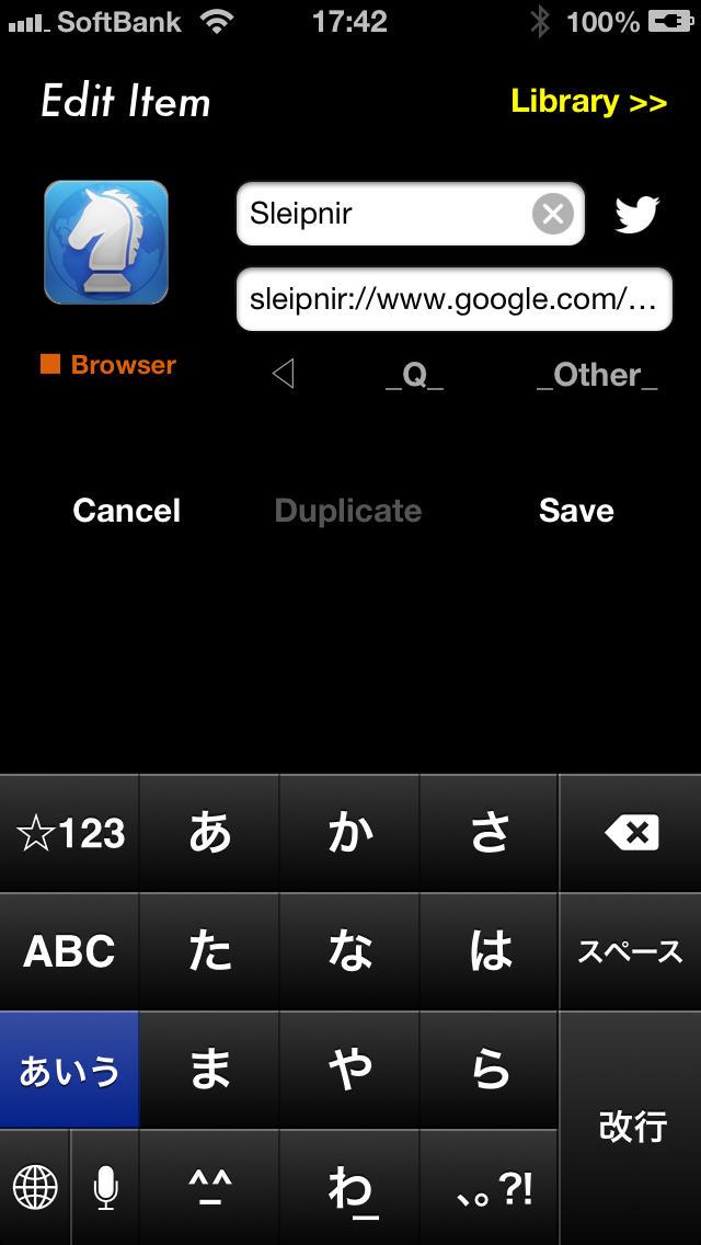 Seeq - 次世代検索ランチャーのスクリーンショット_2