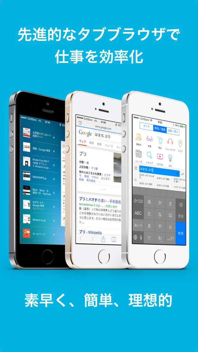 Seeq+ - 新世代検索ランチャーのスクリーンショット_2
