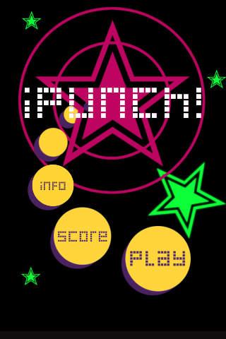iPunch! :あんたが最強のスクリーンショット_1