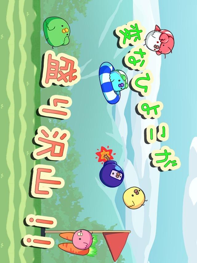 ぴよゴルフのスクリーンショット_3