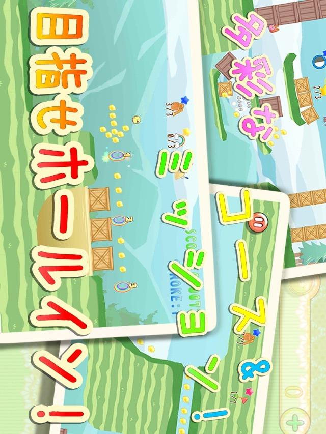 ぴよゴルフのスクリーンショット_4