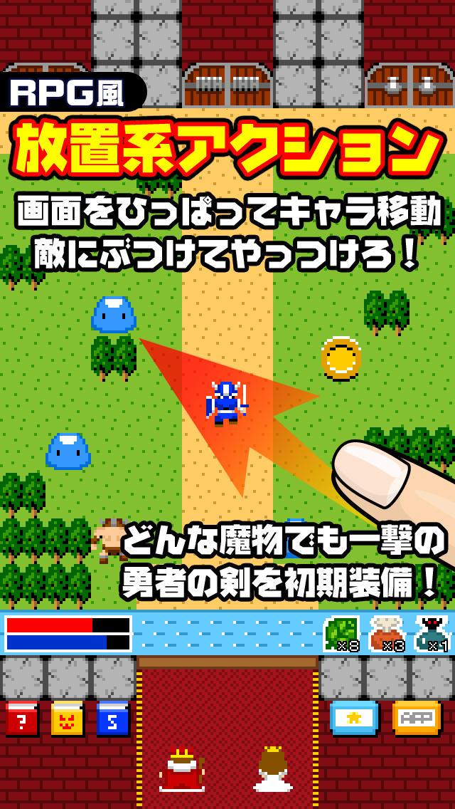 一画面RPGのスクリーンショット_1