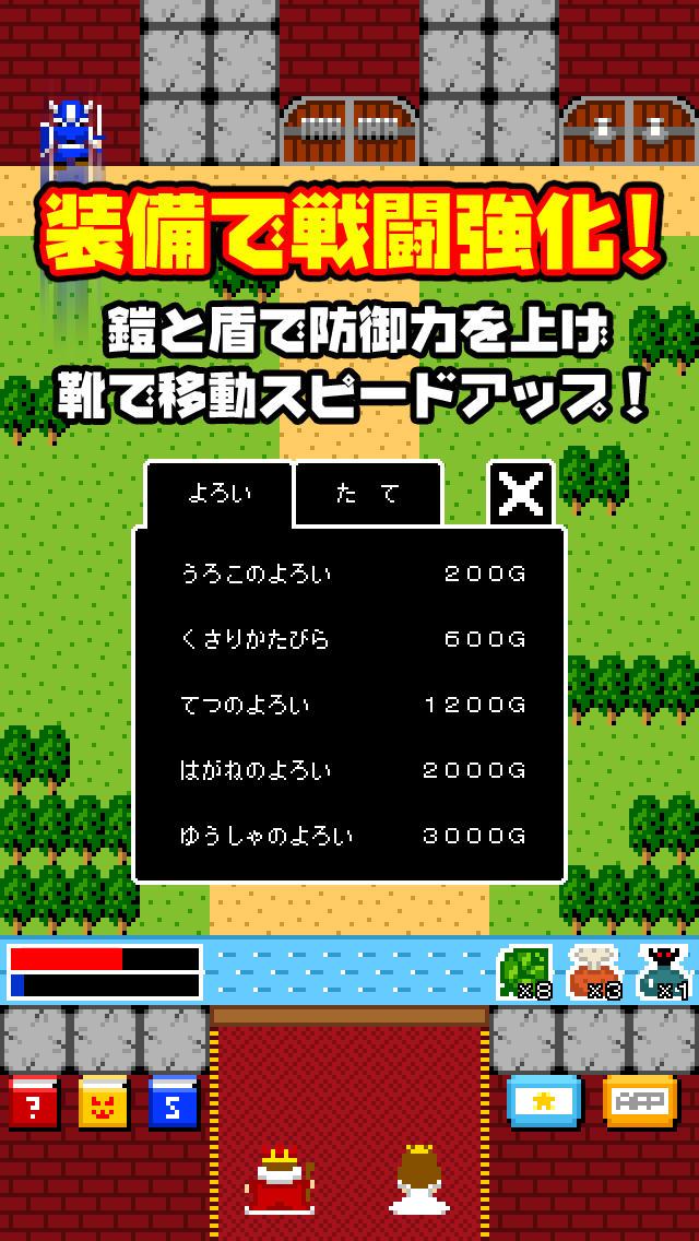 一画面RPGのスクリーンショット_2