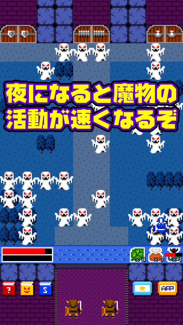 一画面RPGのスクリーンショット_3