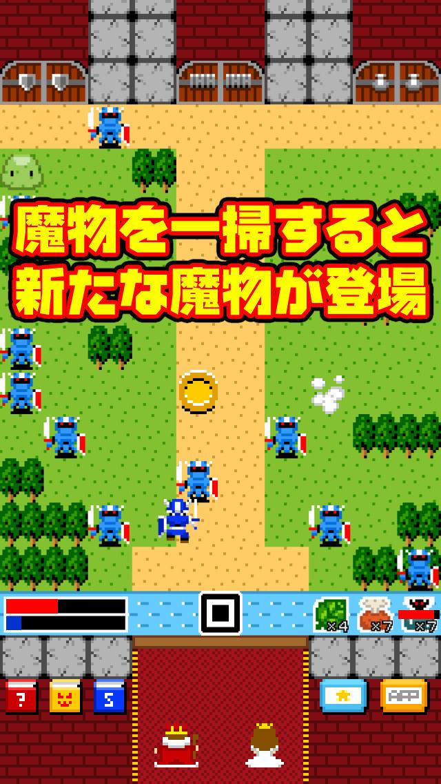 一画面RPGのスクリーンショット_4