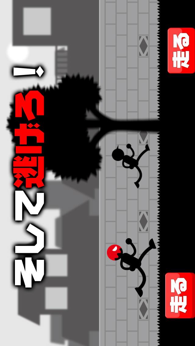 ヒット&ラン2 ~血塗られたバット~のスクリーンショット_5