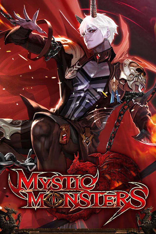 ミスティックモンスターズ[無料モンスターカードRPG]のスクリーンショット_1