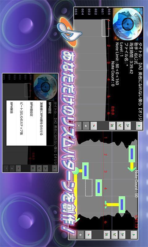 タッチポップのスクリーンショット_2