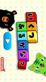 いくつあるかな?幼児子供向け知育脳トレ数あてアプリのスクリーンショット_1